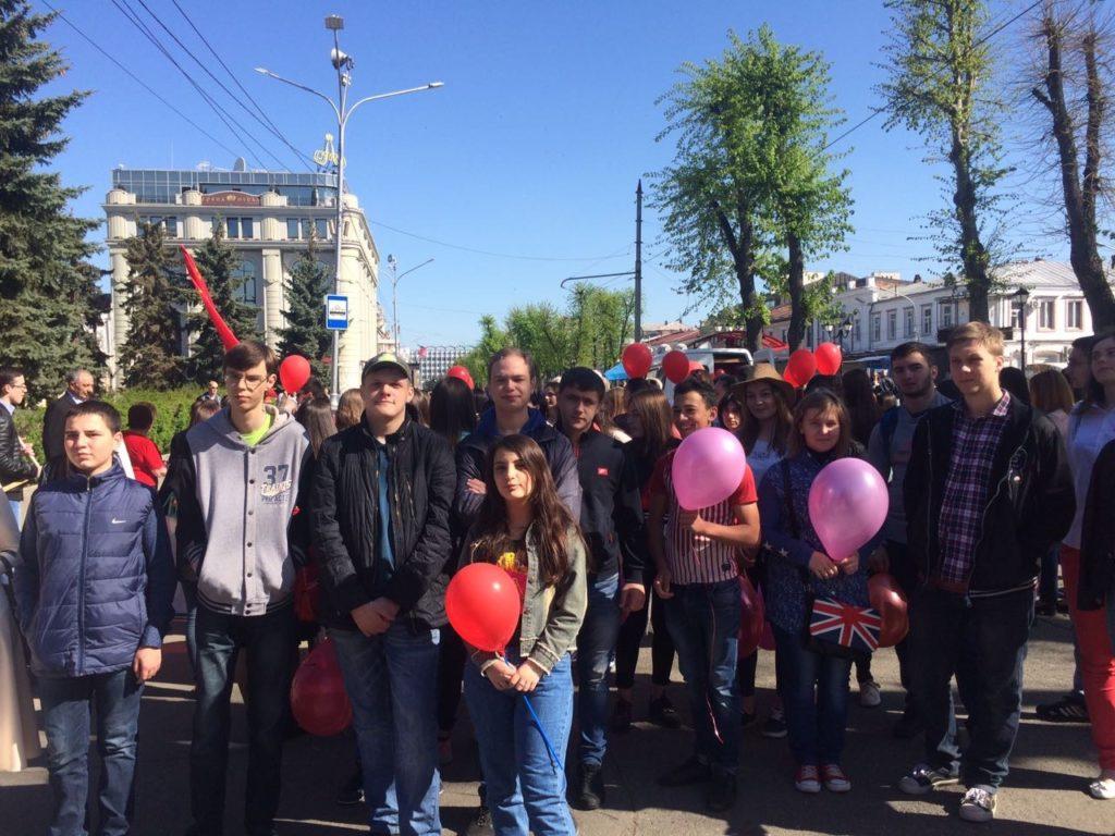 Делегация Профучилища №1 приняла участие в первомайской демонстрации