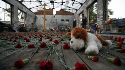 День памяти в террористических актах
