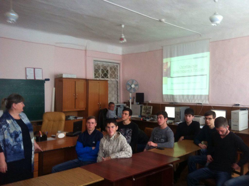 Круглый стол на тему «Великая Российская революция: осмысление во имя консолидации»