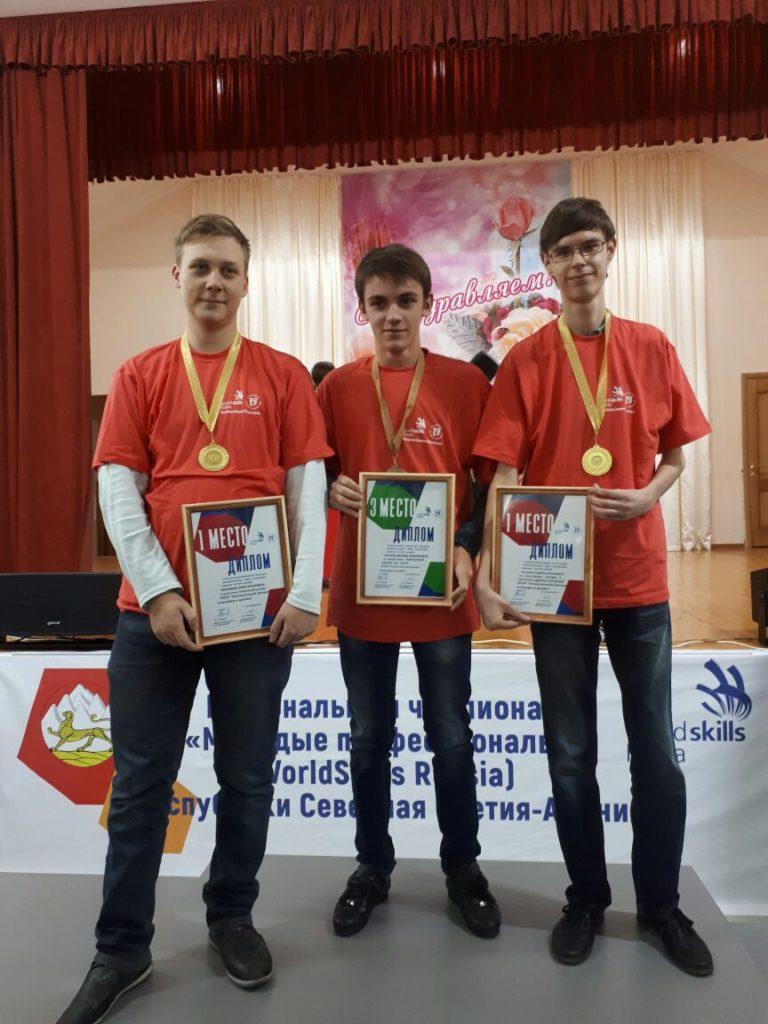 Поздравляем с победой WorldSkills Russia!