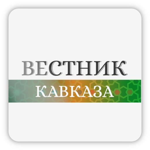 «Вестник Кавказа» о Технологическом колледже полиграфии и дизайна