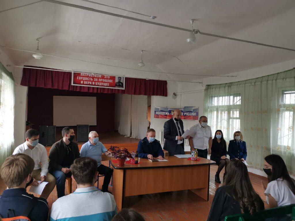 Встреча преподавателей и студентов ГБПОУ ТКПД с представителями прокуратуры Промышленного района и членами Совета ветеранов